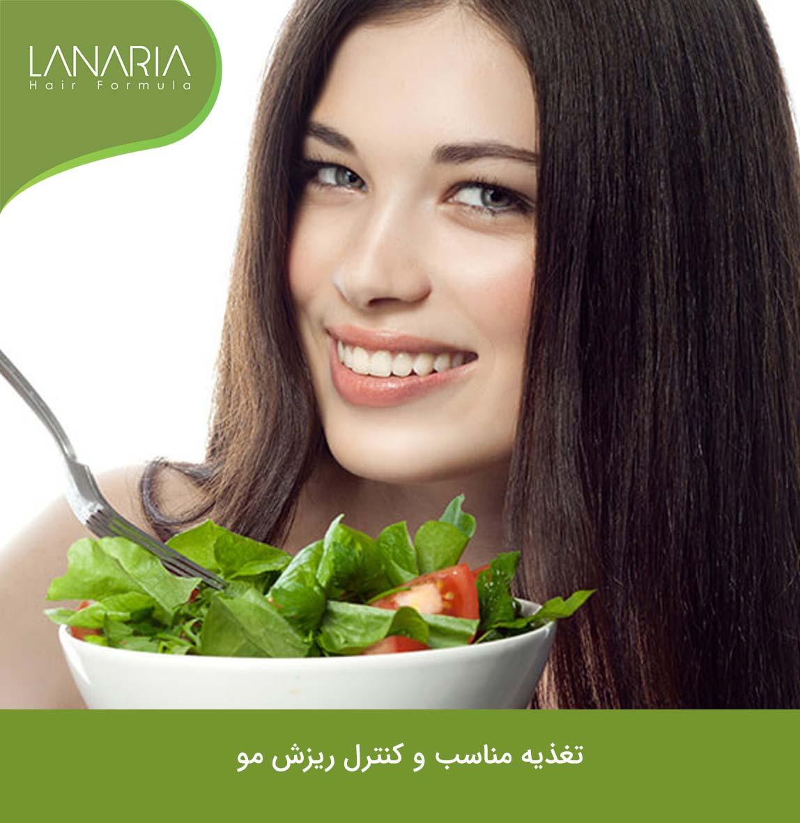 مواد تغذیه ای مناسب در کنترل ریزش مو