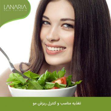 مواد تغذیهای مناسب در کنترل ریزش مو
