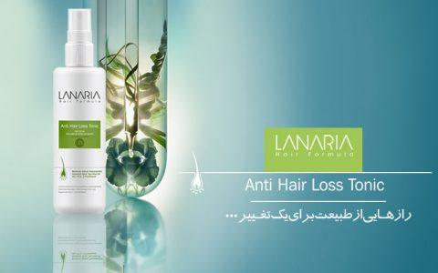 محلول رویش مجدد موی لاناریا دکتر نوروزیان